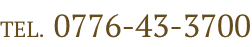 0776-43-3700